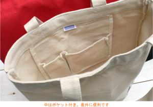 t-bag-in1