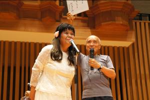 tsukuru-auction1